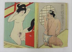 Beauty, bedroom Japanese original woodblock print , shunga, meiji 6