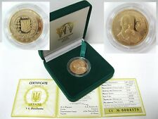 Ukraine GOLD COIN 900 15.55 g 200 hryvnia 1996 Shevchenko proof box certificate