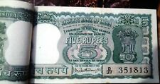 5 RUPEES DIAMOND ISSUE NOTE: SIGNED GOV. P C BHATTACHARYA C-8 YEAR 1968 UNC NOTE