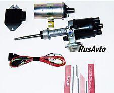 Elektrische Zündung, Zündverteiler, Zündspule Einbausatz Lada 1500ccm³ ,1600ccm³