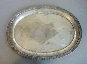Antique ~ American Coin Silver Tray ~ R & W. WILSON Philadelphia Pa. c.1825
