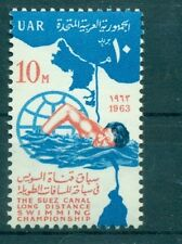 NUOTO - SWIMMING EGYPT U.A.R. 1963