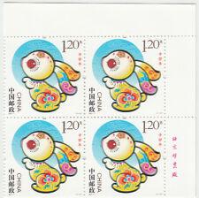CHINA 2011-1 有磷光 Lunar New Year of Rabbit Zodiac B4 T/R Corner