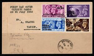 MOROCCO AGENCIES SG178/82 1949 OLYMPIC GAMES FINE USED FDC