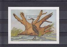 TIMBRE STAMP  BLOC SIERRA LEONE Y&T#78  OISEAU BIRD  NEUF**/MNH-MINT 1988 ~A09