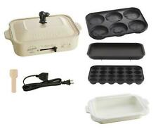 BRUNO Snoopy Compact Hot Plate Peanuts 4pics, 3 Plates + Ceramic Coat Pan
