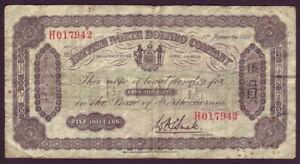 British North Borneo Company • 1940 • Five Dollars ($5)