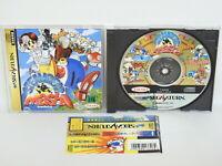 STEAM GEAR MASH Sega Saturn with SPINE * Japan ss