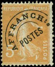 France Scott #160 Used  Precancel