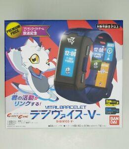 Vital Bracelet Digivice -V- Digimon Ghost Game ver. Digital Monster Bandai Japan