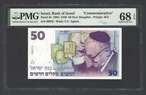Israel 50 New Sheqalim 1998/5758 P58 Commemorative Uncirculated Grade 68
