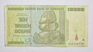 RARE 2008 10 TRILLION Dollar - Zimbabwe Note - 100/50 Series *339