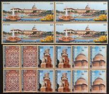 India 2011 Set/4 Stamp Rashtrapati Bhawan Blk/4 . Mnh