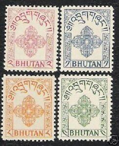 BHUTAN 1 2 5 8 NGULTRUM 1955 FIRST POSTAL FISCAL REVENUE MINT COMPLETE RARE SET