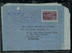 BANGLADESH COVER (PP0407B) 1979 2.50 AEROGRAM DACCA TO SINGAPORE