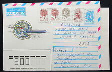USSR Airmail uprated Stationery cover CCCP Stamp GS afirmativamente URSS Lupo carta (h-7729