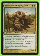 1 Qasali Pridemage (mtg russian foil maverick zoo gw bant) [mp]