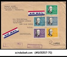 VENEZUELA - 1970 REGISTERED  AIR MAIL envelope with 5-stamps