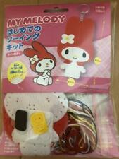 DIY Make your own sewing kit My Melody Sanrio Keychain