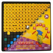 Erudit russian Scrabble board game crossword kirilic family Intellectual play
