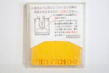 Green Baret Famicom Disk Nintendo FC FCD NES Japan Import US Seller