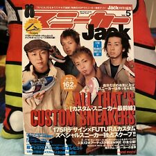 Street Jack Magazine Vol.5 Custom Sneakers Japan Fashion/street Wear