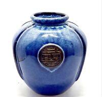 """Vtg Chinese Blue Drip Glazed Signed Earthenware Pot Jar Brozed Emblem 9.5""""H 10""""W"""
