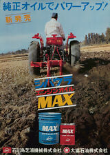 Original Vintage Poster Japan Japanese Max Oil Tractor Agriculture Food 1970s