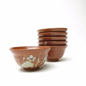 Vintage Set of 6 Pottery Textured Glazed Orange Asian Oriental Soup Rice Bowls