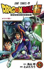Free shipping New Dragon ball super 10 Volume 10 Japanese comics manga book