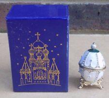 ATLAS EDITIONS Decorative Egg Enamel Trinket Box - Nest of Pearls