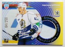 2013-14 KHL Gold Collection Part of the Game #JRS-045 Martins Cipulis 064/250