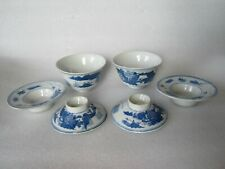 Antique Chinese Blue and White Porcelain Lidded Bowl Set of 2