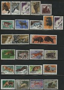 Wild Animals small lot of used stamps Soviet Union Russia