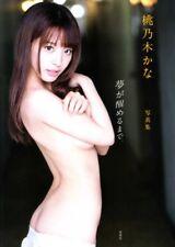 Kana Momonogi Photo Book Idol group Ebisu Muscats Member Japanese with Tracking