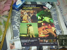a941981 Promo Poster Leslie Cheung Tony Leung 花樣的年華 澤東25 Another Copy