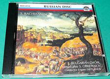 S Rachmaninov # Vespers (Russian Disc) CD Bulgarian Choir Evgeni Svetlanov
