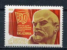 RUSSIA  1974  SC # 4186  50th ANNIV. OF NAMING THE KOMSOMOL AFTER LENIN . MNH .