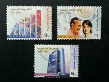Malaysia 50th Golden Anniv EPF 2001 Employees Provident Fund KWSP (stamp) MNH