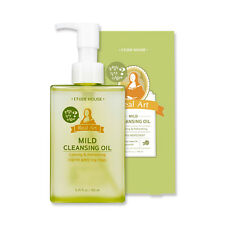 [ETUDE HOUSE] Real Art Cleansing Oil Mild - 185ml