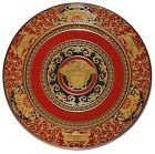 """Rosenthal Versace Medusa Red 4 PIECES Service Plate Charger 12"""" 30cm"""