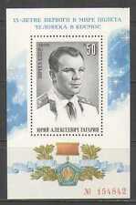 Rusia 1976 espacio/GAGARIN/15th aniversario vuelo m/s n23187