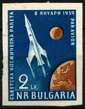 Bulgaria 1959 SG#1129 First Cosmic Rocket, Space Cto Used Imperf #D34624