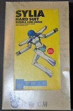 "BubbleGum Crisis 8"" SYLIA Soft Vinyl Model Kit 1/8 Scale RARE Unassembled in Box"