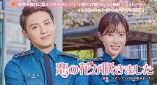 Korean Drama w/Japanese subtitle No English subtitle 韓国ドラマ 恋の花が咲きました(高画質30枚)