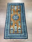 Wonderful Old Antique Chinese rug 4.36x2.13 Ft
