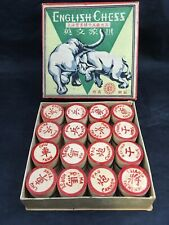 English Chess Vintage 1930s Chess Set China Elephant Illustration Game Box