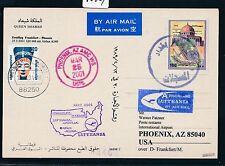 66624) LH FF Frankfurt - Phoenix USA 25.3.2001, card Irak Iraq, R!