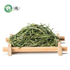 Supremo Organico Zhu Ye Qing Bambù Verde Foglia di Tè di Trasporto Libero 500g