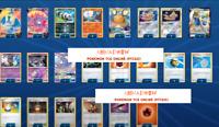 1ST PLACE BABY BLACEPHALON DECK Crobat V Dedenne GX  Pokemon TCG Online - PTCGO
